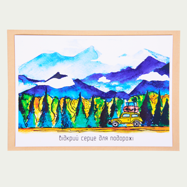 "Greeting Card ""Open Your Heart for a Journey"""