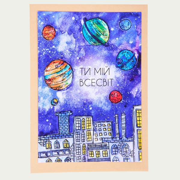 """Greeting Card """"You Are My Universe"""""""