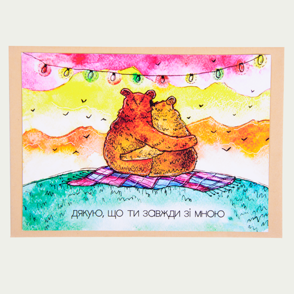 "Greeting Card ""Thank You For Always Being With Me"""