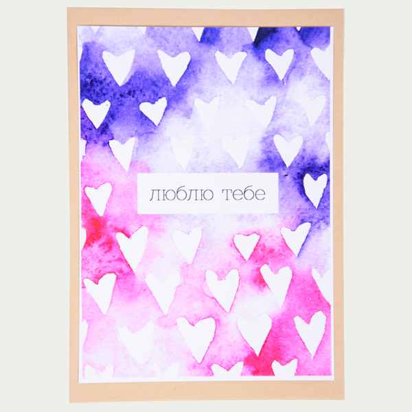 "Greeting Card ""I Love You"""
